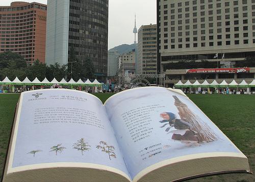 Story book in Seoul